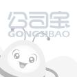 深圳市地方税务局关于发布税收优惠审批和备案事项申请资料目录(试行)的公告